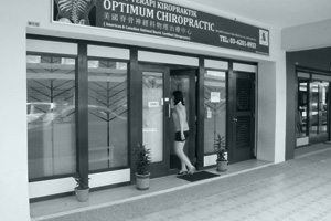 Picture of outside of Optimum Chiropractic & Physiotherapy Clinic, KL